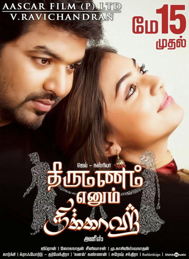 Thirumanam ennum nikkah 2014 Tamil Movie Watch Online