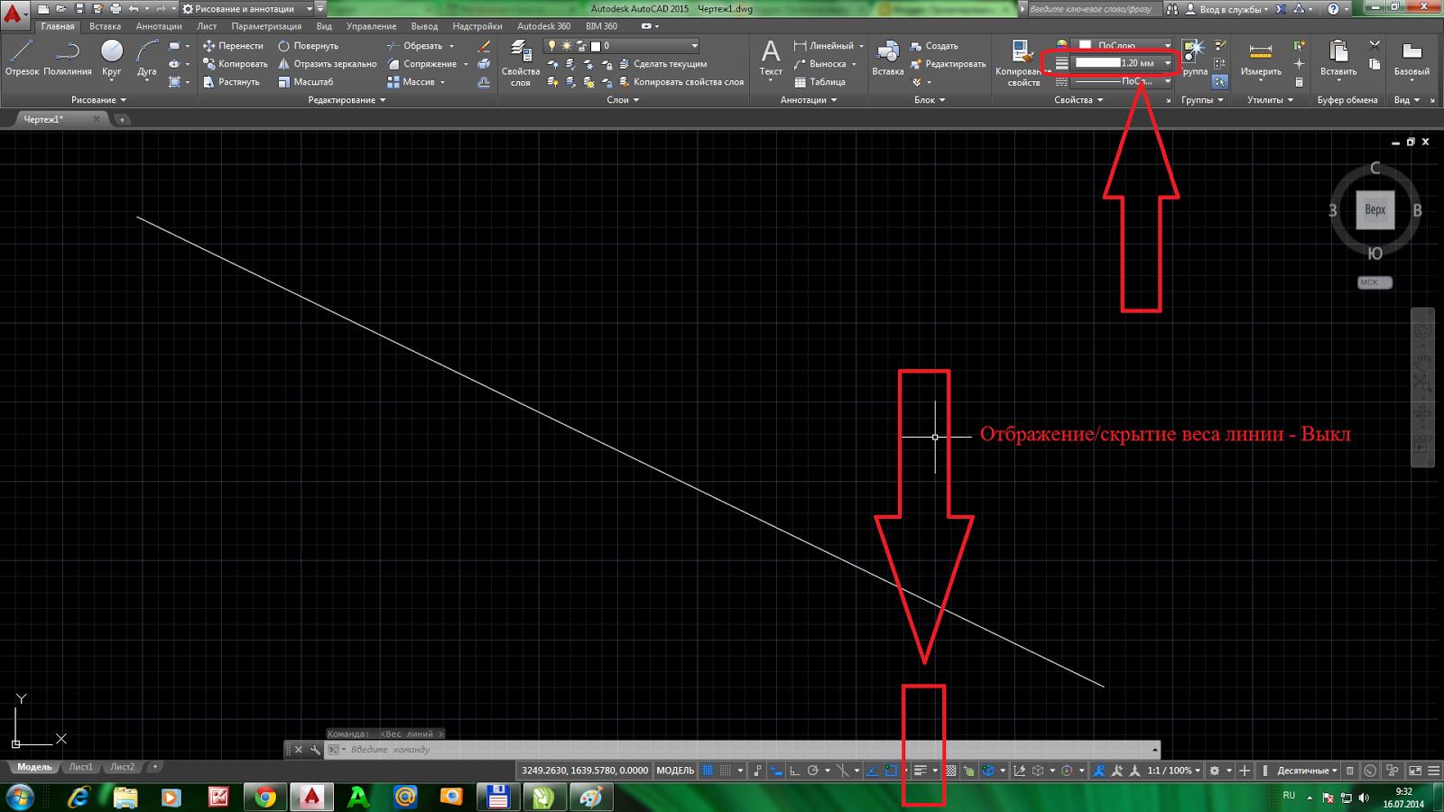 Как сделать в автокаде прямоугольник