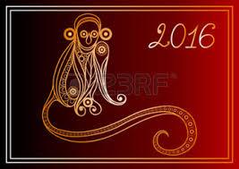 kiinalainen vuosi 2016 Virrat
