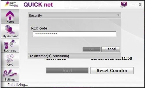 Unlock alcatel net setter modem using rck nck code