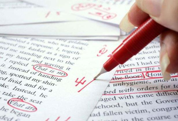 Cheap proofreading service