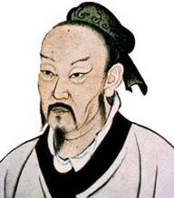 Chuang Tsé, el sabio alegre