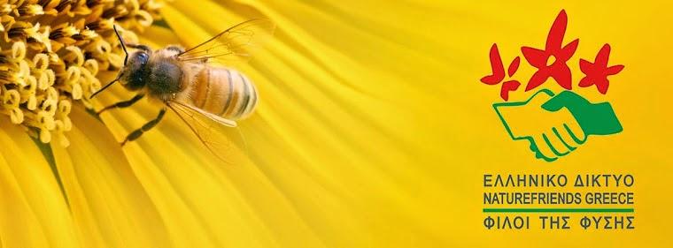 Η θέση των Φίλων της Φύσης για τη «μικρή ΔΕΗ» και τη διαιώνιση της παραγωγής ενέργειας από λιγνίτη