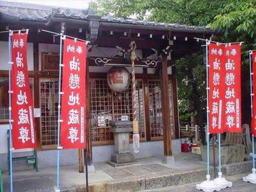 西岸寺(さいがんじ)