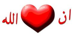 cinta20allah