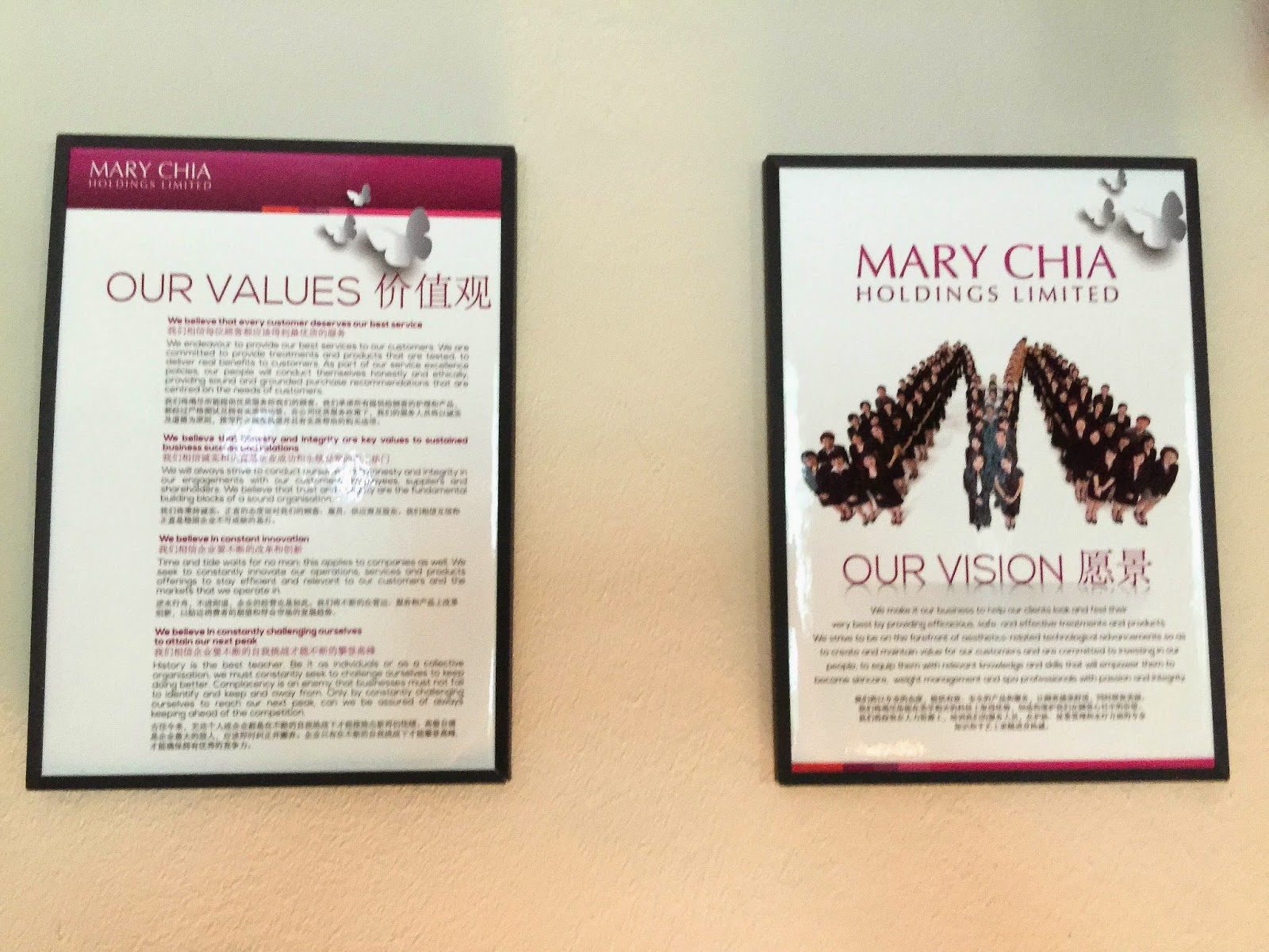 Mary Chia Holdings brand values