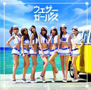 Weather Girls ウェザーガールズ - Koi no Yokan - Love Sunshine - 恋のラブ♥サンシャイン