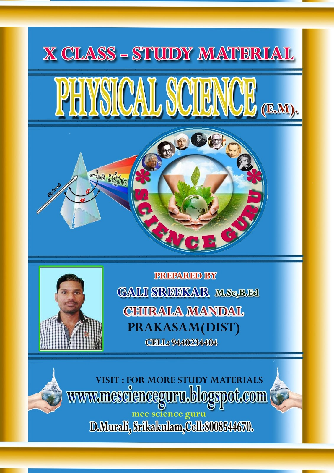 10th class biology book pdf in english