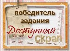 Самайн