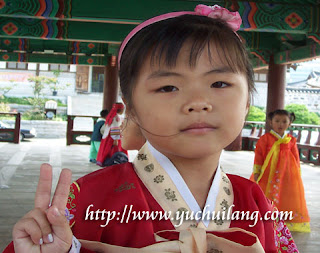 Kanak-kanak Korea Selatan border=