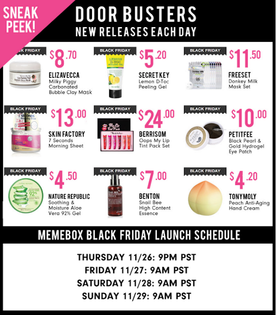 MEMEBOX BLACK FRIDAY 2015 DEALS