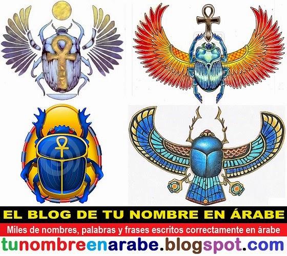 plantillas de tatuajes del escarabajo egipcio
