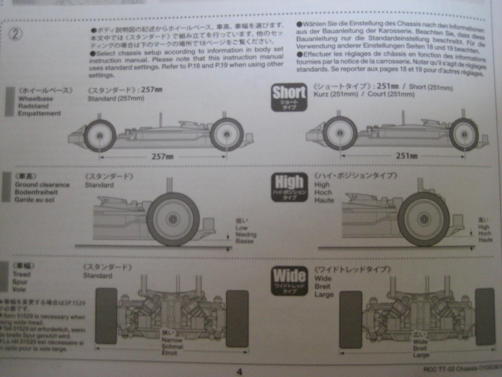 Tamiya TT-02 IMG_8262