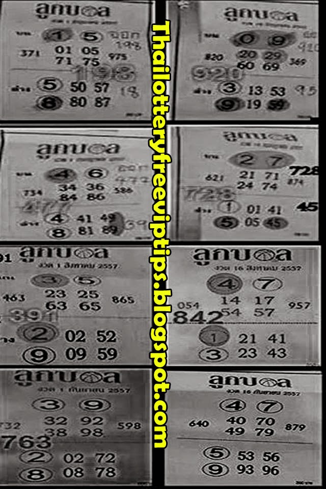 Thai lotto 3up and down Touch Tip 16-09-2014