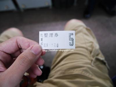 沖繩-交通-公車-巴士-乘車券-教學-okinawa-public-transport-bus