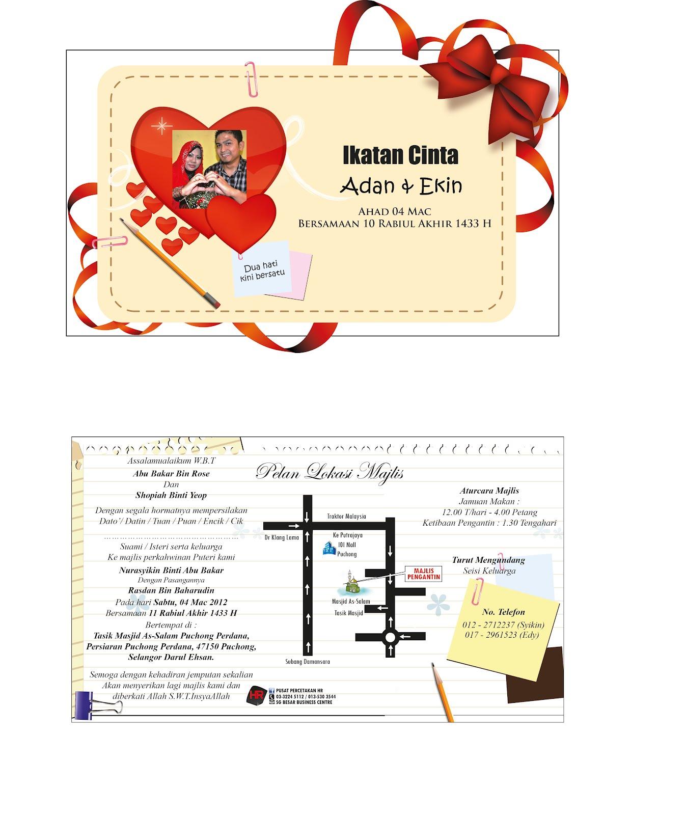 Pusat percetakan hr design kad kahwin terbaru dari pusat percetakan hr ccuart Images