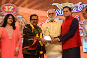 Santhosham Awards 2014 event photos-thumbnail-20