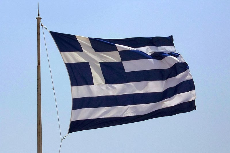 Financial betting on their own national bankruptcy last chance for Greece