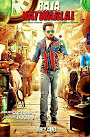 http://allmovieshamgama.blogspot.com/2014/12/raja-natwarlal-full-movie-2014.html