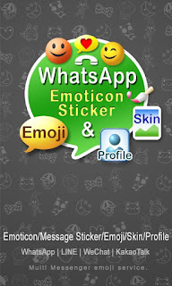 WhatsApp Emoticon&Emoji&Skin v1.7 APK