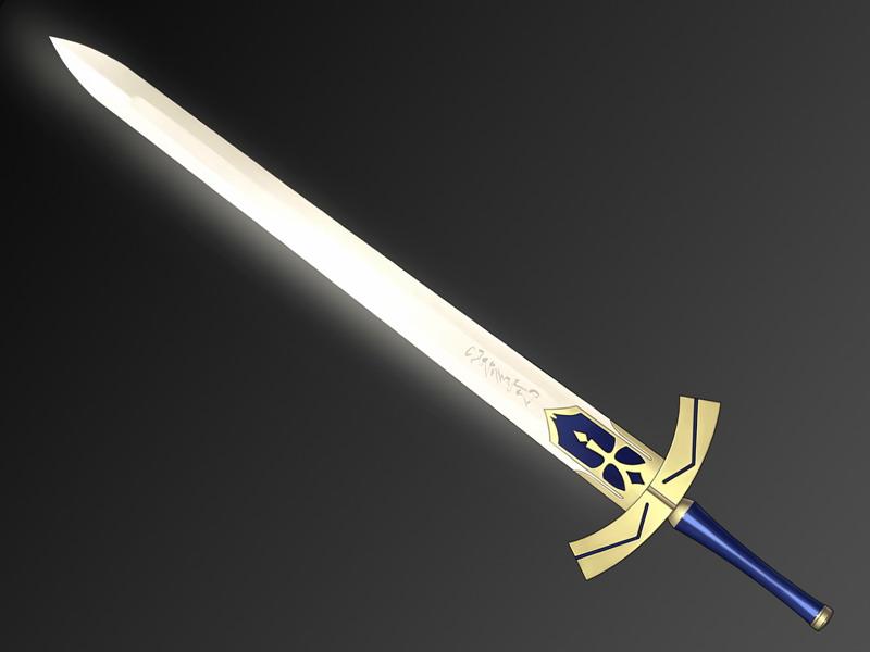 Escena Del Baño One Piece:Espada normal y corriente que no tiene nada destacable Pesa 15 kilos