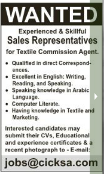 16.4.2017 WANTED EXPERIENCED AND SKILLFUL SALES REPRESENTATIVES JOB IN KSA VISA NOT THERE