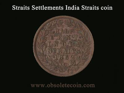 india straits