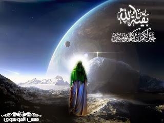 Imam Mahdi dan Tanda Kedatangan nya