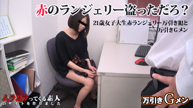JAV UNCENSORED Mu112115314 Occupation , such as the first meeting of women and fuckable dream Risa Tachibana