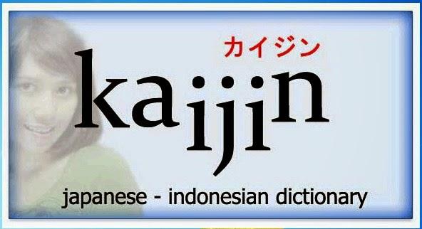 KAIJIN DICTIONARY V1.5