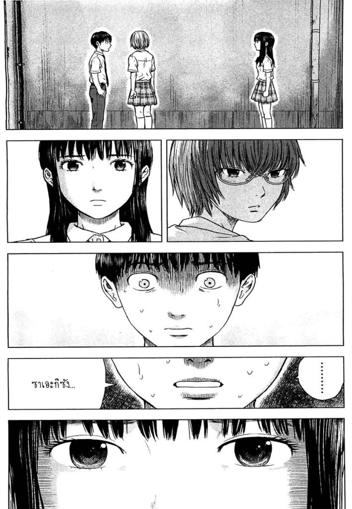 อ่านการ์ตูน Aku no Hana 13 ภาพที่ 29