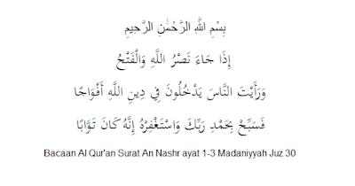 Bacaan Al Qur'an Surat An Nashr ayat 1-3 Madaniyyah Juz 30