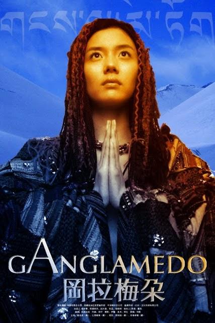 Cương Lạp Mai Đóa Thuyết Minh - Ganglamedo(2006)