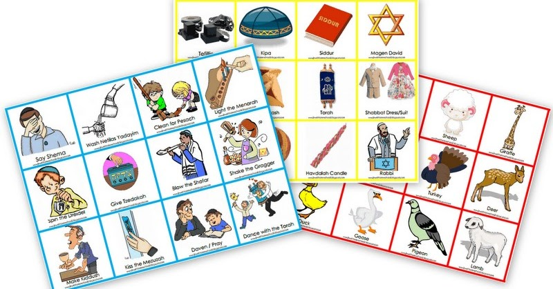 Unusual image within hebrew games printable