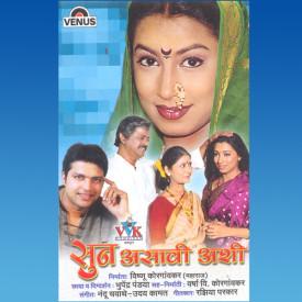 Kranti movies video songs free download