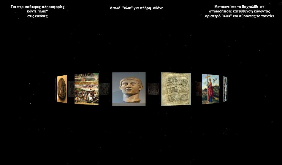 http://ebooks.edu.gr/modules/ebook/show.php/DSGYM-C117/510/3329,13425/extras/html/kef2_en12_Konstantinos_Elenh_dyt_popup.htm