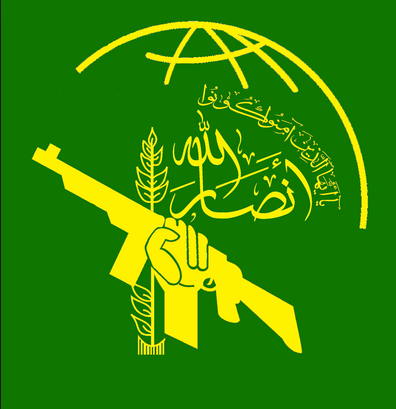 Flag of Hezbollah - Wikipedia
