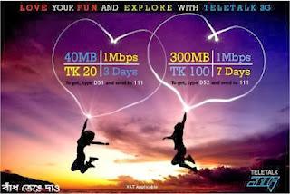 Teletalk 3G, Two Mini Packs ,1Mbps speed,Teletalk 3G Internet Package,Teletalk 3G mini pack internet