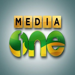 Watch media one live stream