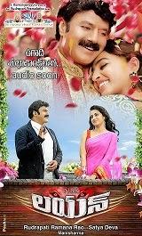Watch Lion (2015) DVDScr Telugu Full Movie Watch Online Free Download