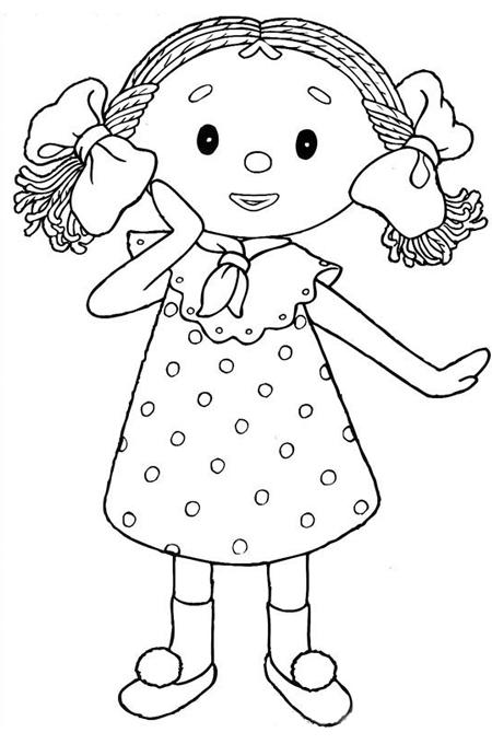 صورة بنت صغيرة خجولة تضع يدها على خدها للتلوين