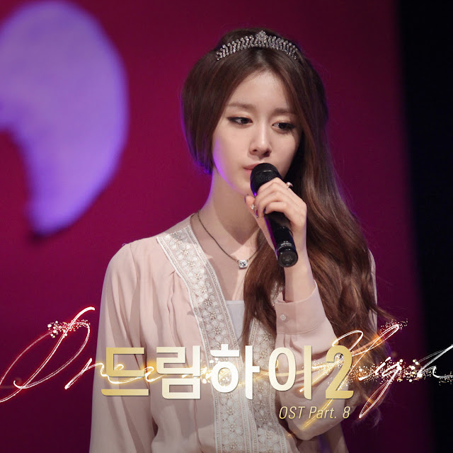 "Park JIYEON T-ARA HQ PHOTO ""Dream High 2 OST"""
