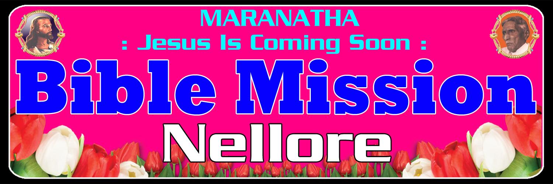 Bible Mission - Nellore