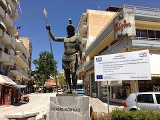 """""""Λουκέτα"""" στην Επαμεινώνδου λόγω του έργου της ανάπλασης. Σε απόγνωση οι έμποροι"""