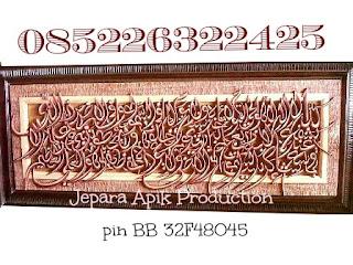 ukiran kaligrafi jepara
