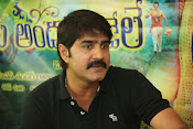 Srikanth gav interview photos-thumbnail-2