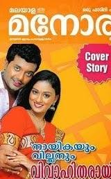 Varadha & Jishi Mohan