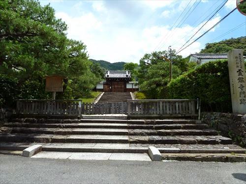 秋の特別公開 霊鑑寺