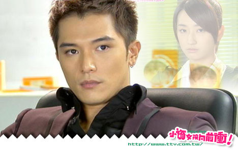 Drama intoxicated my top 5 hottest taiwanese guys for Oficinas chicas