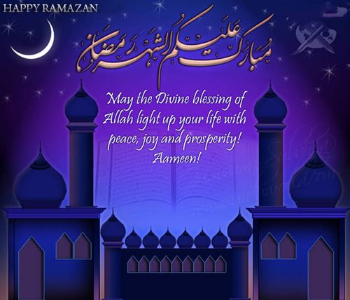 Ramadan Sms Messages In English With Moon And Muslim Church Image